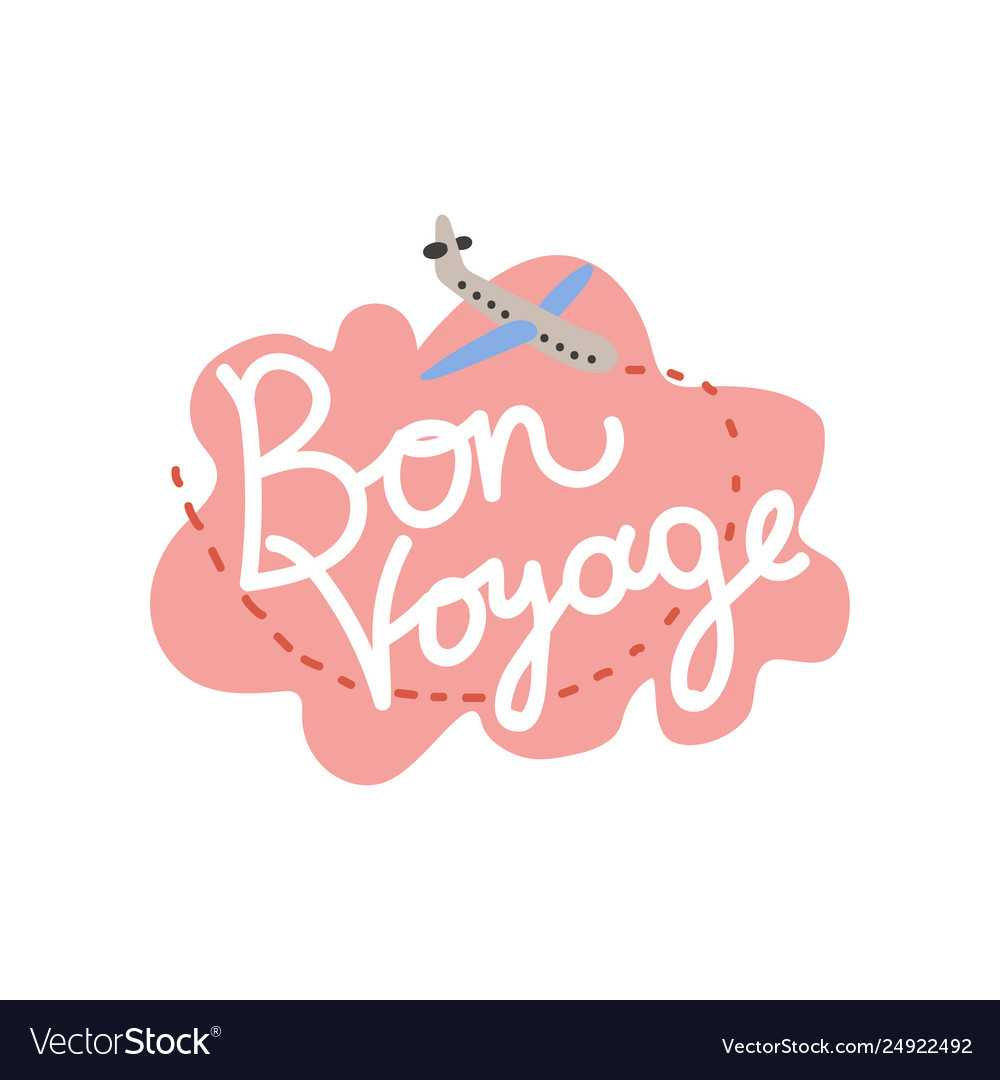 Bon Voyage Have Nice Trip Banner Template In Bon Voyage Card Template