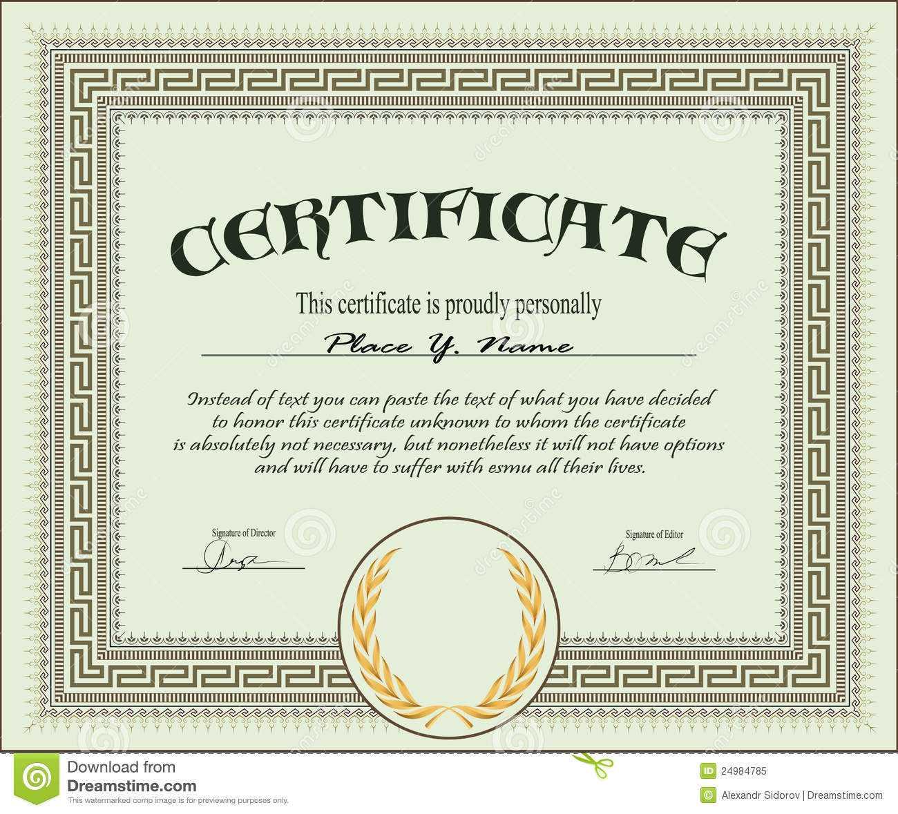 Certificate Template Stock Vector. Illustration Of Banner Inside Free Stock Certificate Template Download