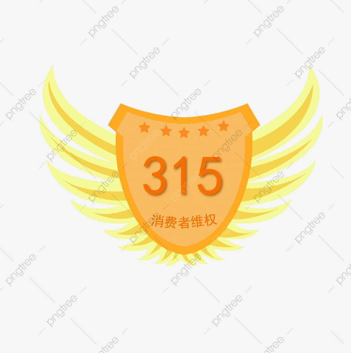 Honor Certificate Demony Promotion, Medal Template, Drawn Regarding Promotion Certificate Template